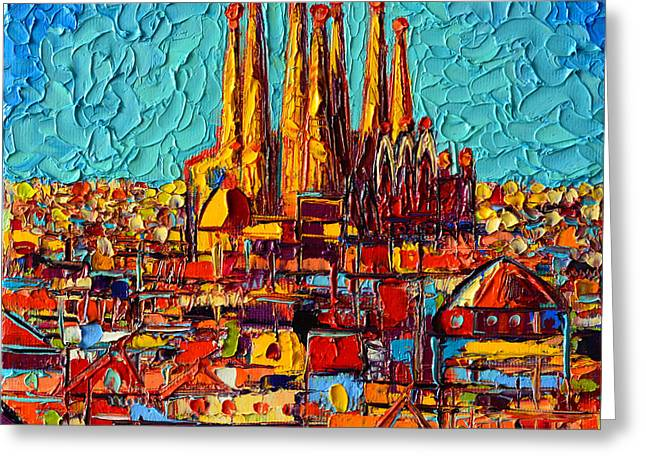 The Houses Greeting Cards - Barcelona Abstract Cityscape - Sagrada Familia Greeting Card by Ana Maria Edulescu