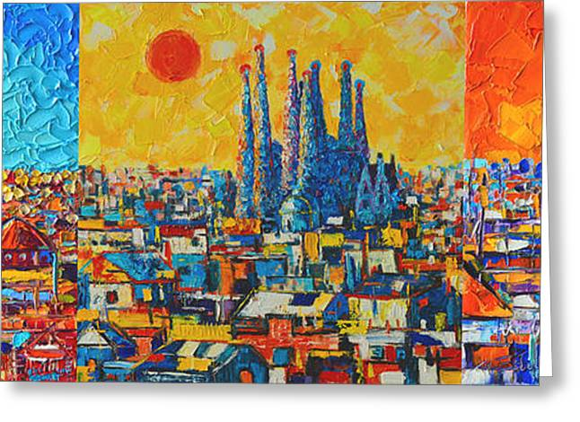 The Houses Greeting Cards - Barcelona Abstract Cityscape Triptych Gaudis Sagrada Familia Greeting Card by Ana Maria Edulescu