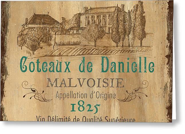 Barrel Wine Label 2 Greeting Card by Debbie DeWitt