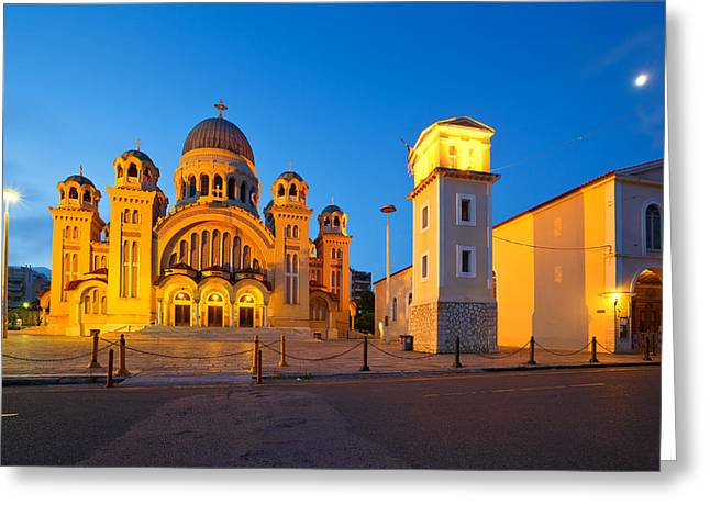 Byzantine Greeting Cards - Basilica In Patras Greeting Card by Milan Gonda
