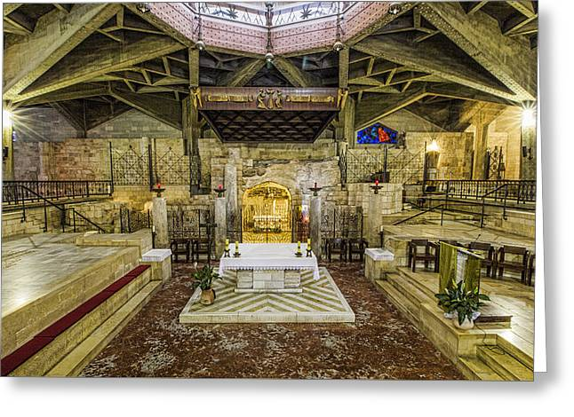 Nazareth Greeting Cards - Basilica of the Annunciation - Nazareth Greeting Card by Stephen Stookey