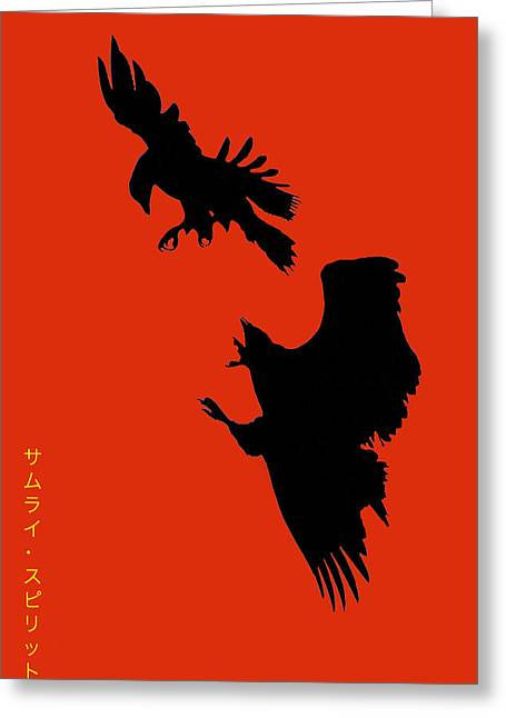 Haliaeetus Leucocephalus Greeting Cards - Battle of the Eagles Greeting Card by William Jobes