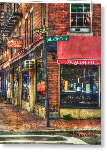 Wine Scene Greeting Cards - Beacon Hill - Boston Greeting Card by Joann Vitali