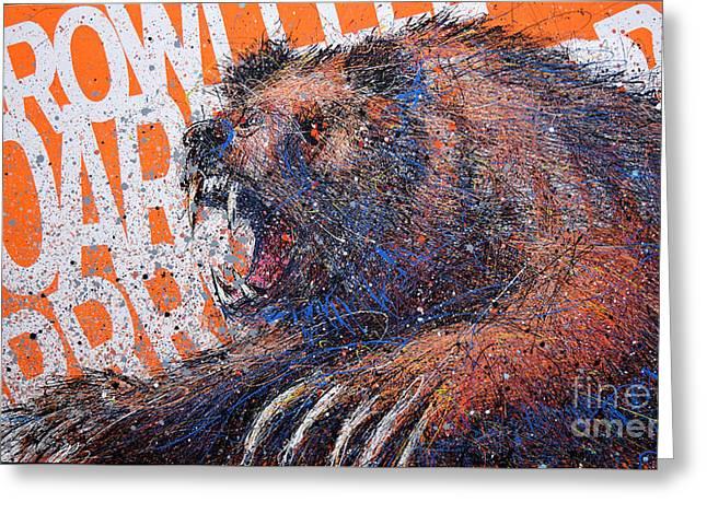 Bear On Orange Greeting Card by Michael Glass