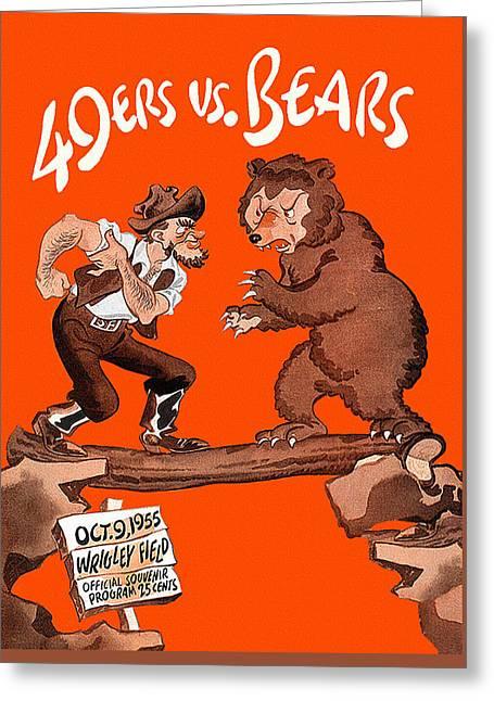 Bears V 49ers 1955 Program Greeting Card by Big 88 Artworks