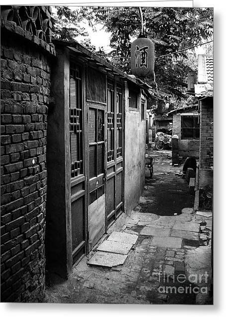 Hutong Greeting Cards - Beijing City 6 Greeting Card by Xueling Zou