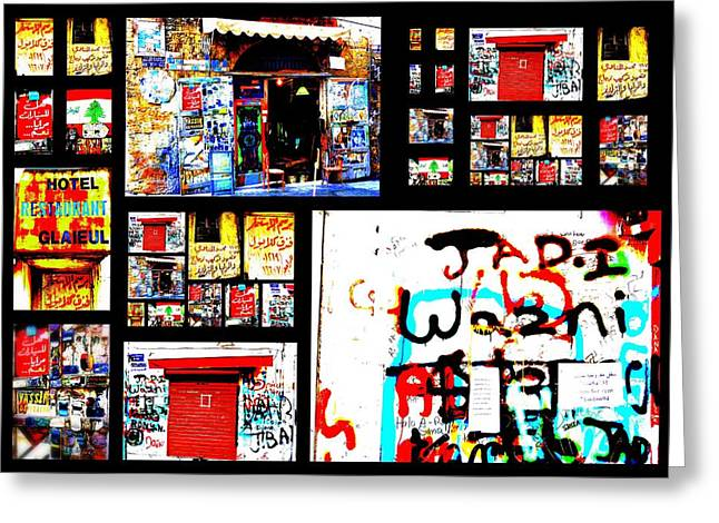 Cedar Tree Greeting Cards - Beirut Colorful Walls  Greeting Card by Funkpix Photo Hunter