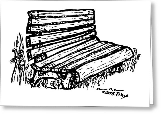 Park Benches Drawings Greeting Cards - Bench Greeting Card by Karl Addison