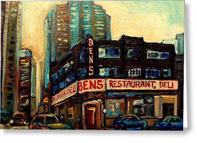 Montreal Streetscenes Paintings Greeting Cards - Bens Restaurant Deli Greeting Card by Carole Spandau
