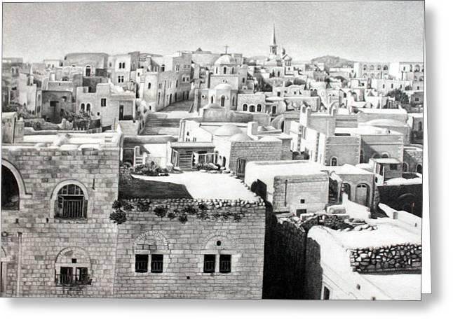 Holyland Greeting Cards - Bethlehem Old Town Greeting Card by Munir Alawi