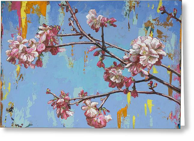 Blossoming Greeting Cards - Biosphere #1 Greeting Card by David Palmer