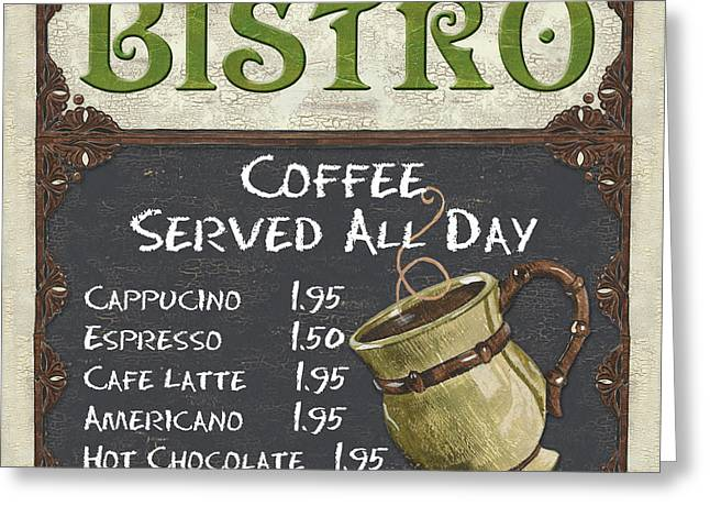 Espresso Greeting Cards - Bistro Chalkboard  Greeting Card by Debbie DeWitt
