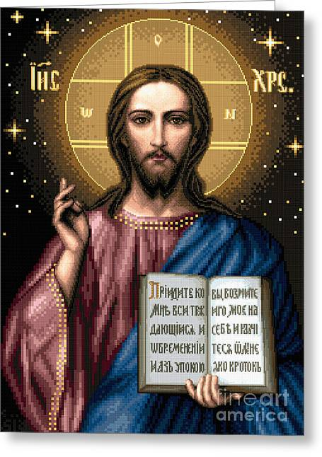 Pantocrator Greeting Cards - Blessing Christ Greeting Card by Stoyanka Ivanova
