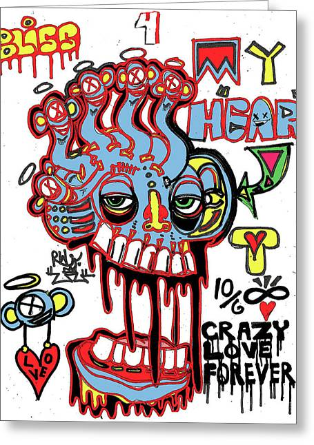 Raw Contemporary Graffiti Greeting Cards - Bliss For My Heart Greeting Card by Robert Wolverton Jr