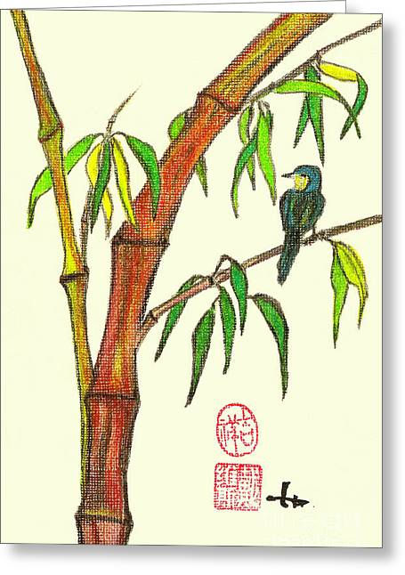 Feng Shui Pastels Greeting Cards - Blue Bird and Bamboo Greeting Card by Irina Davis