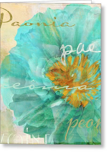 Blue Peony Greeting Card by Mindy Sommers