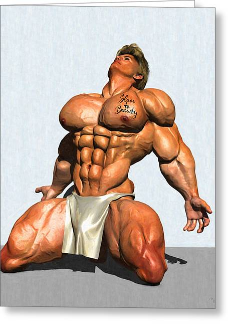 adult male gay greeting cards