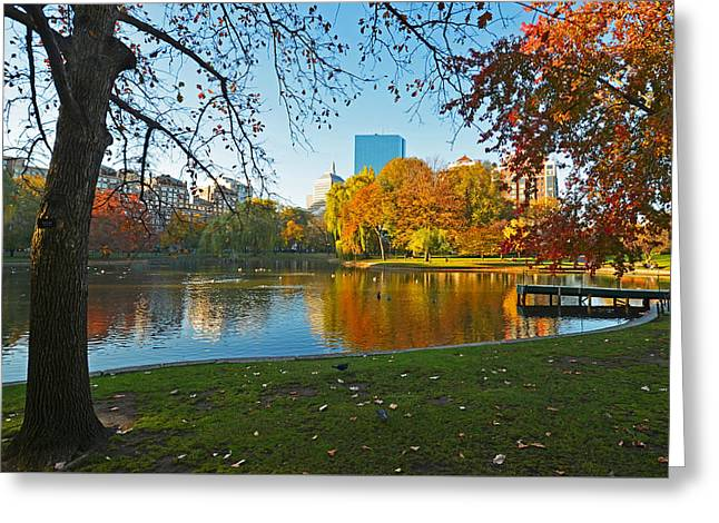 Oxford. Oxford Ma. Massachusetts Greeting Cards - Boston Public Garden Autumn Hancock Greeting Card by Toby McGuire