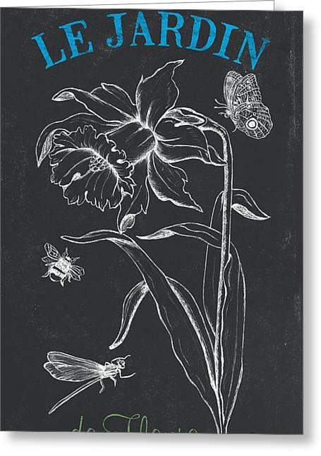 Botanique 2 Greeting Card by Debbie DeWitt