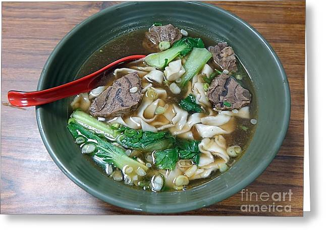 Bowl Of Beef Noodle Soup Greeting Card by Yali Shi