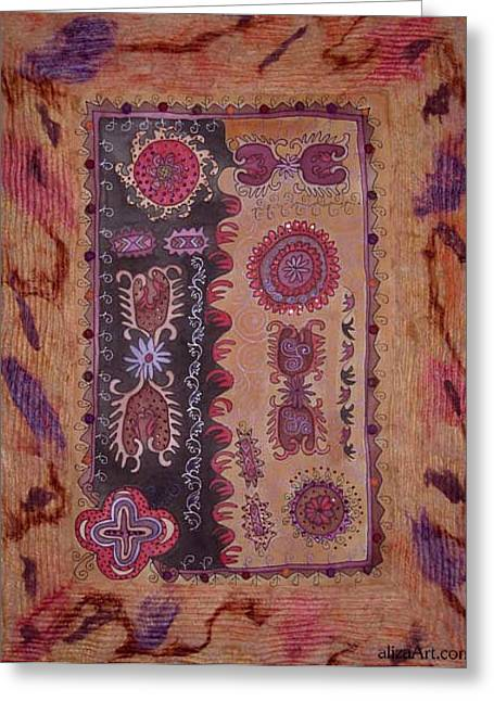 Ornament Tapestries - Textiles Greeting Cards - Brides Shawl Greeting Card by Aliza Souleyeva-Alexander