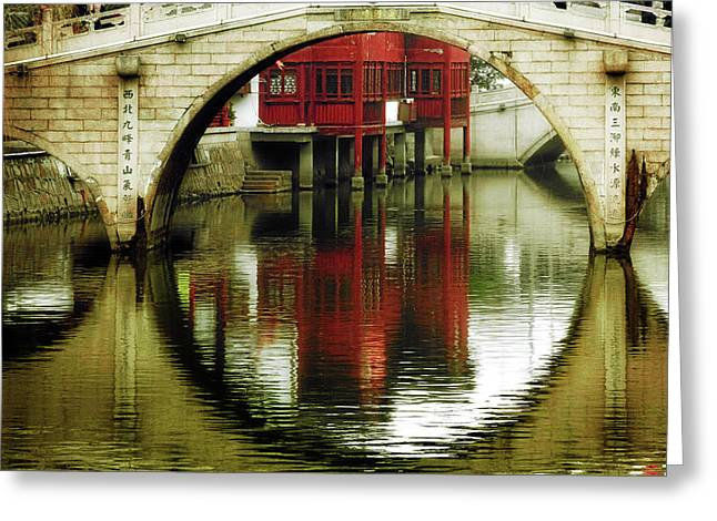 Canal Greeting Cards - Bridge over the Tong - Qibao Water Village China Greeting Card by Christine Till