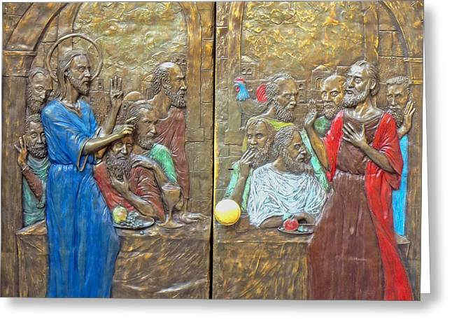 Last Supper Greeting Cards - Bronze Door Greeting Card by Munir Alawi