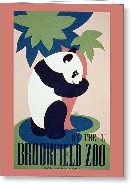 Unknown Greeting Cards - Brookfield Zoo Panda Greeting Card by Unknown