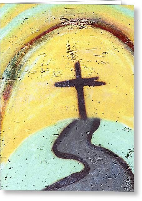 Holy Land Art Greeting Cards - Brown Cross Greeting Card by Munir Alawi