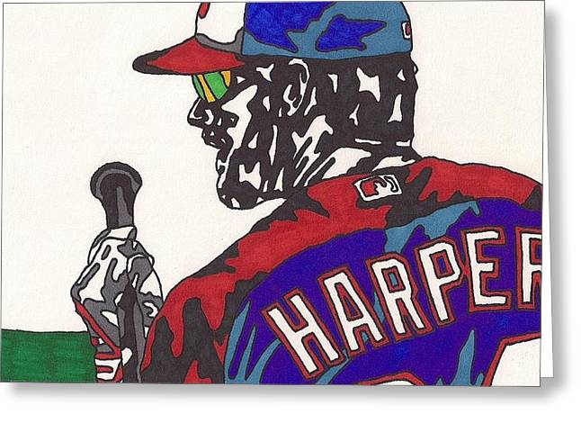 Recently Sold -  - Baseball Art Greeting Cards - Bryce Harper 3 Greeting Card by Jeremiah Colley