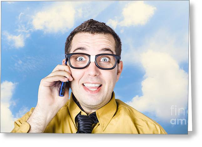 Enthusiastic Greeting Cards - Businessman talking the talk. Cloud background Greeting Card by Ryan Jorgensen