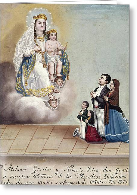 Boy Praying Greeting Cards - Bustos: Worship, 1879 Greeting Card by Granger