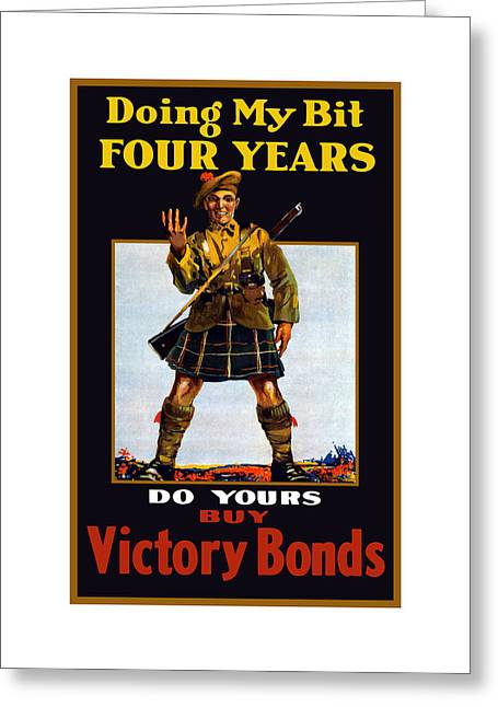 Ww1 Mixed Media Greeting Cards - Buy Victory Bonds Greeting Card by War Is Hell Store