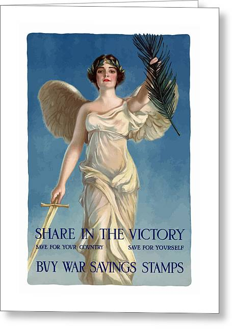 War Propaganda Greeting Cards - Buy War Savings Stamps Greeting Card by War Is Hell Store