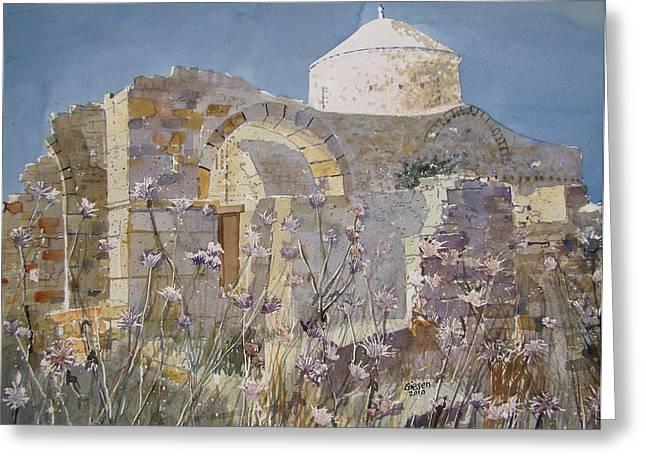 Byzantine Monastery Cyprus Greeting Card by Martin Giesen