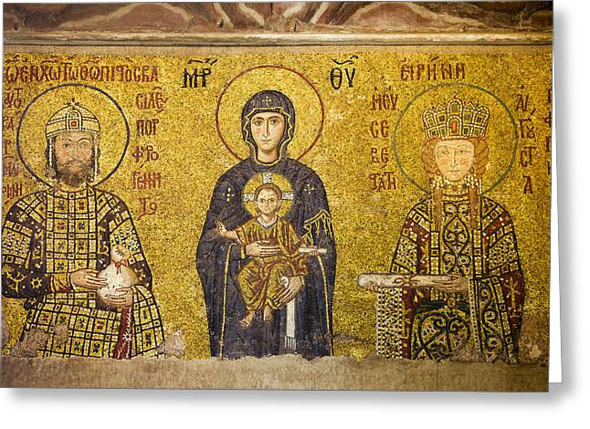 Sacred Photographs Greeting Cards - Byzantine Mosaic in Hagia Sophia Greeting Card by Artur Bogacki