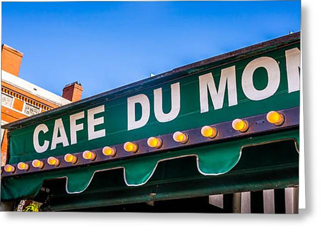 Cafe Du Monde New Orleans Picture Greeting Card by Paul Velgos