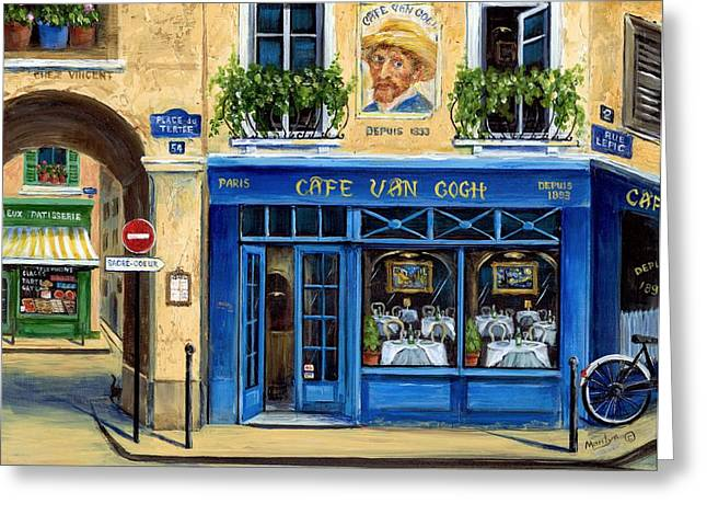 Paris Shops Greeting Cards - Cafe Van Gogh II Greeting Card by Marilyn Dunlap