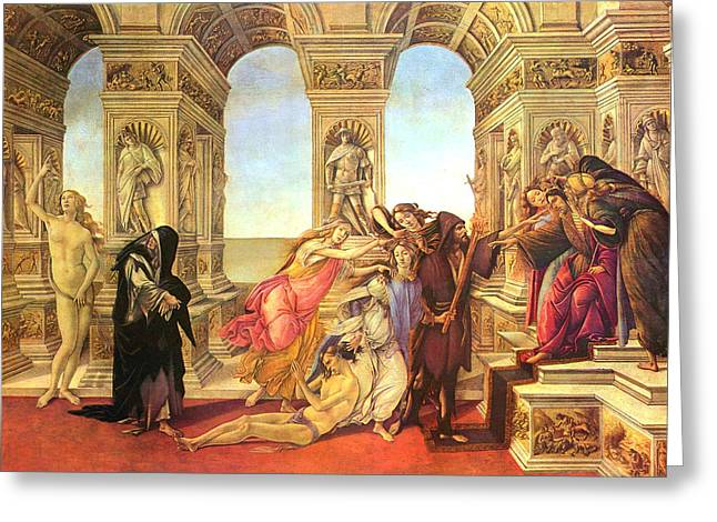 Calumny Of Apelles  Greeting Card by Sandro Botticelli