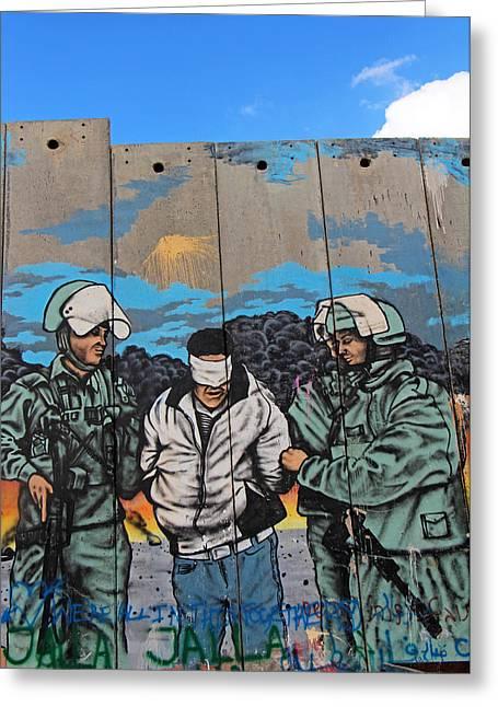 Holy Land Art Greeting Cards - Capture Greeting Card by Munir Alawi