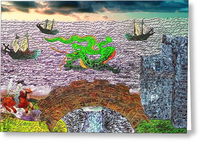 Geometric Artwork Greeting Cards - Castle Greeting Card by AR Teeter