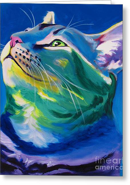 Cute Kitten Paintings Greeting Cards - Cat - My Own Piece of Sky Greeting Card by Alicia VanNoy Call