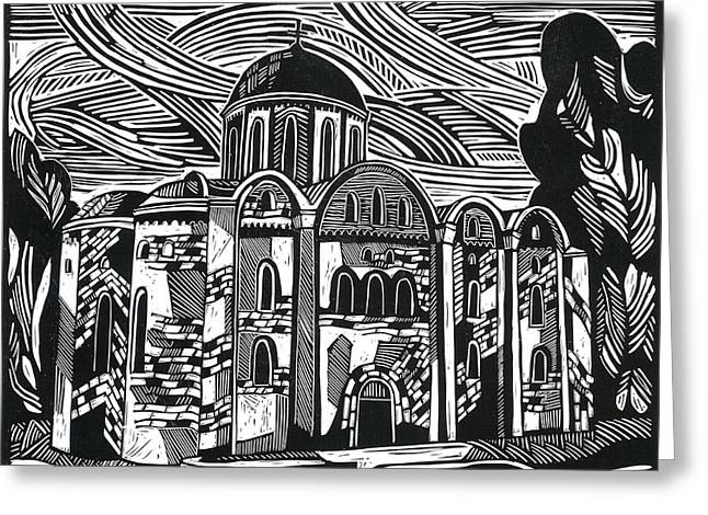 Linocut Greeting Cards - Cathedral in Chernihiv - Ukraine Greeting Card by Anastasia Savina