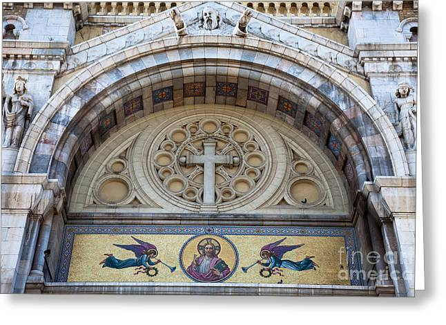 Cathedral Of St Vincent De Paul IIi Greeting Card by Irene Abdou