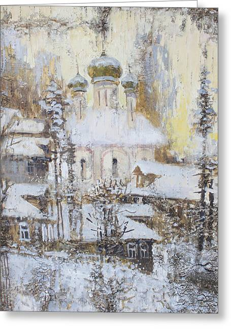 White Paintings Greeting Cards - Cathedral Over the Snowy Village Greeting Card by Ilya Kondrashov