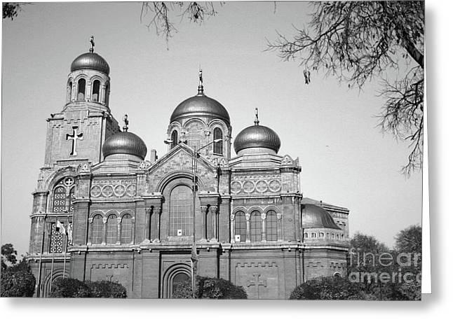 Bulgaria Mixed Media Greeting Cards - Cathedral Varna Greeting Card by Yavor Kanchev