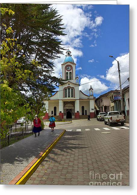 Al Central Greeting Cards - Central San Fernando - Ecuador - Watercolor Greeting Card by Al Bourassa