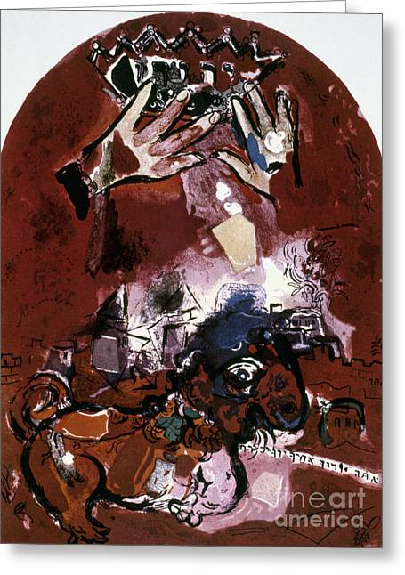Judah Greeting Cards - Chagall: Judah Greeting Card by Granger