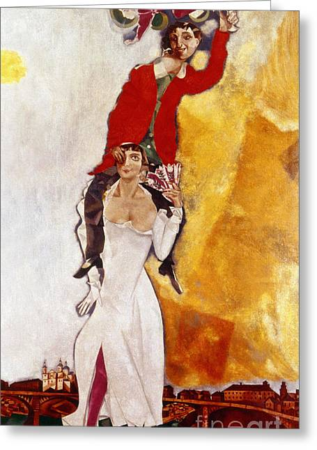 Wine Woman Greeting Cards - Chagall Portrait Greeting Card by Granger