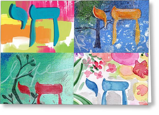 Chai Collage- Contemporary Jewish Art By Linda Woods Greeting Card by Linda Woods